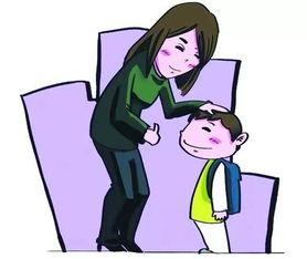 表扬与批评孩子的技巧