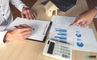 贷款罚息怎么算(个人住房贷款的利息是)