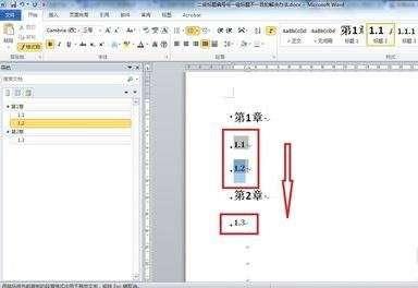 word一二三级标题设置(在word2010长)