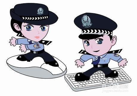 网络警察报案中心,网络诈骗怎么报案(图1)