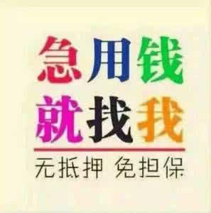 深圳企业贷款(今天打算去深圳市中源)