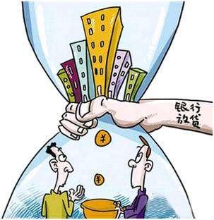房贷年龄(个人住房贷款借款人年)