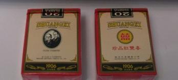 红双喜香烟价格(红双喜多少钱一包?)