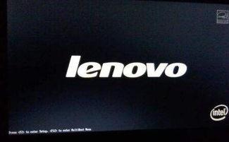 ThinkPad S5 笔记本电脑如何设置左右声道?