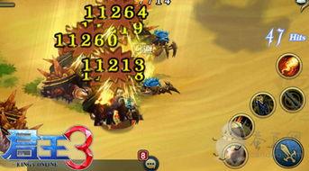君王3 新玩法集体降临 佣兵团战英雄副本全都有