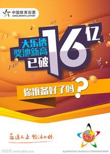pk10最牛计划软件手机版下载
