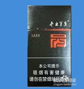 冬虫夏草烟多少钱一盒(白皮的冬虫夏草香烟要多少钱一包)