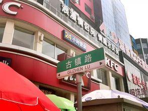 青岛半仙路,一个吃货的天堂