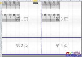 Excel表格如何分页打印 自动分页 取消分页等技巧开心电脑网 大中华区最大的IT在线教育网站