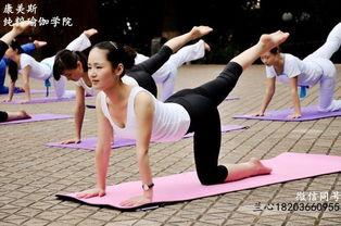 广安哪里可以学瑜伽