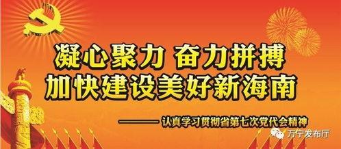 弘扬中华传统文化提升文化自信