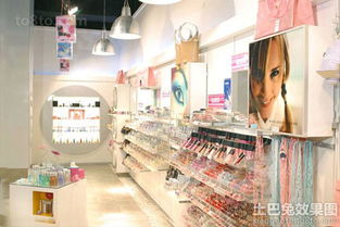化妆品店怎么布置