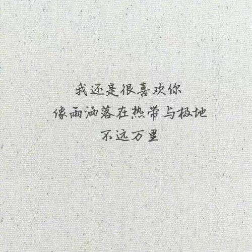 干净的句子_简单干净的句子