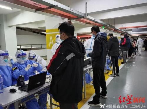 浦东机场核酸检测现场图