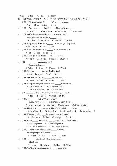 中考英语作文范文30篇新目标