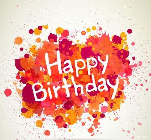 生日短祝福语