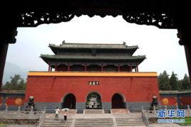少林寺塔林等 天地之中 历史建筑群获选新的世界文化遗产