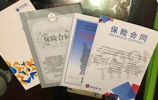 张轶凡为妻子购买的寿险保单最后一点,三名嫌犯都有一份精心预谋的杀人计划.