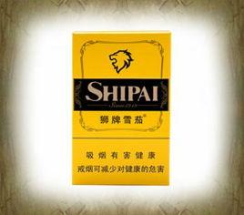 狮牌雪茄(狮牌雪茄烟的价格????)