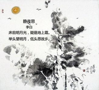 与中秋有关的诗词杜甫
