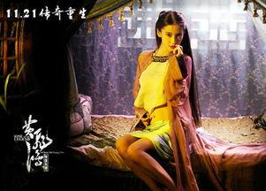 angelababy于新片中饰演青楼女子