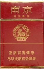 南京香烟价格表图(南京香烟的种类、与价格区分?)