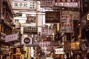 自由行区香港在哪个口岸去比较方便