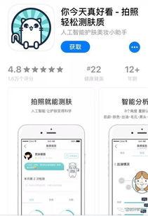 女生健康小知识200条app
