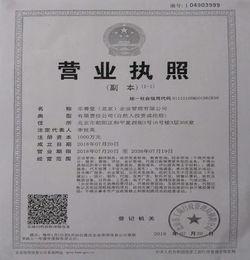 香港公司注册注意事项