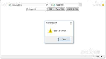 JS获取select-option-text_value的方法