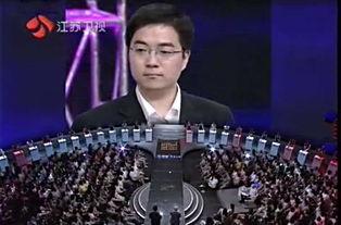 郑钢参加《非诚勿扰》郑钢梦想成为中国的巴菲特.