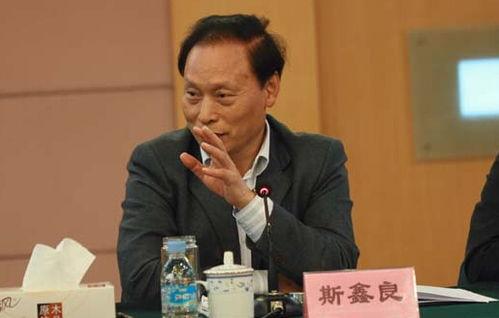 图说:浙江省政协原副主席斯鑫良