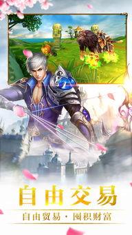 神之法环ios游戏下载 神之法环iPhone iPad版下载 v1.0.22