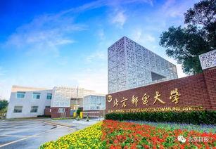 高考生看过来 五所京字头 211 大学招1070个北京娃 转专业零门槛