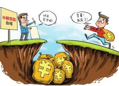 怎样小额借款(个人如何申请小额贷款)
