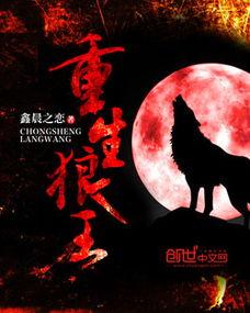 小说阅读 创世中文小说网 免费小说,玄幻小说,历史小说,都市小说,小说网小说txt下载