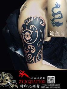 霸气手臂图腾花臂刺青纹身图案 美女86