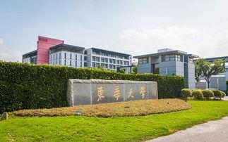 上海的哪些一本大學考研好考