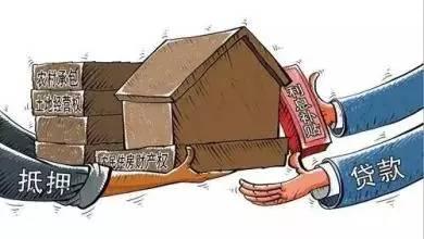 住房抵押银行贷款(中国人民银行房屋抵押)