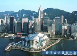 中国最性感城市排名之二 香港