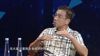 广东卫视《财经郎眼》,郎咸平、廖新波、王牧笛与你共同聚焦《仿制药迷局》.
