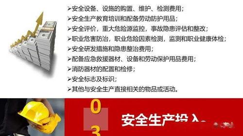 4死10伤事故追责,辞职8个月的生产设备部长仍被刑拘,系负有事故直接责任