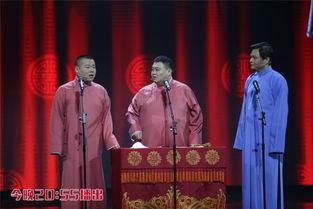 组图喜剧人岳云鹏爆笑播电台