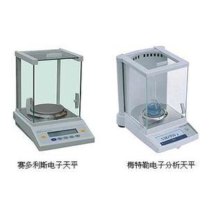 400*400图片:电子天平 化验室电子天平 电子天平厂家价格3300元