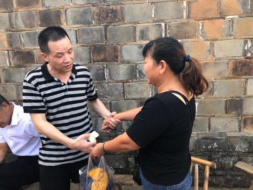 8月4日,宋小女和张玉环相见.