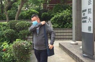 大陆游客在香港疑遭殴打死亡 涉案者将上庭自辩