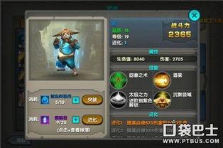 太极熊猫武神排行榜介绍 游戏最强武神推荐