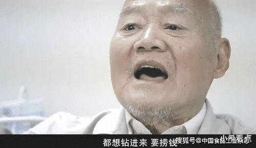 上海老人将300万房产赠送水果摊主,家属急了他说话不算数