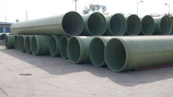河北隆康批发玻璃钢缠绕管道 玻璃钢污水管道