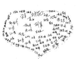 18文化 公司对鄢颇导演被袭事件声援